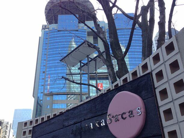 赤坂サカス 入口サイン