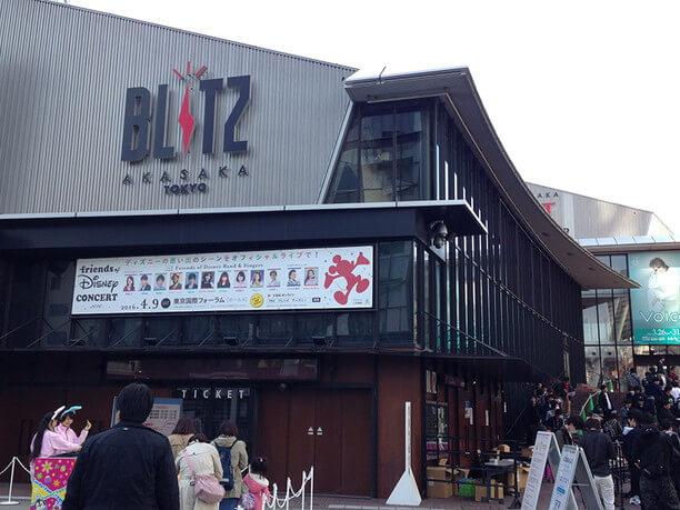 赤坂BLITZ 全景