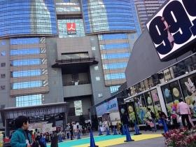 赤坂サカス前広場