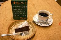 カフェ・ラパン (cafe Lapin)