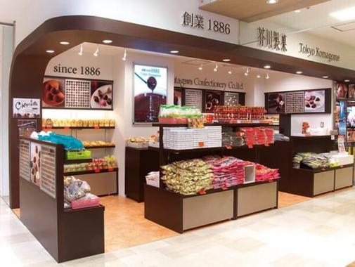芥川製菓 池袋ショッピングパーク直営店外観