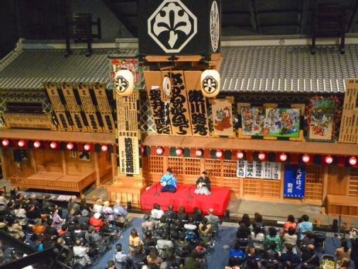 江戸東京博物館催し物
