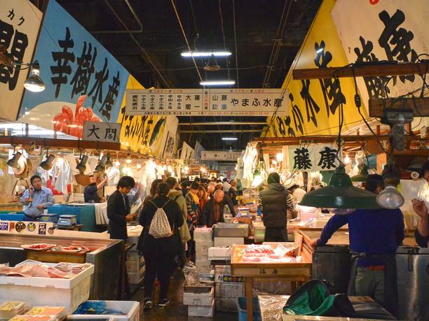 卸売 市場 中央 東京