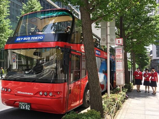 赤いスカイバス