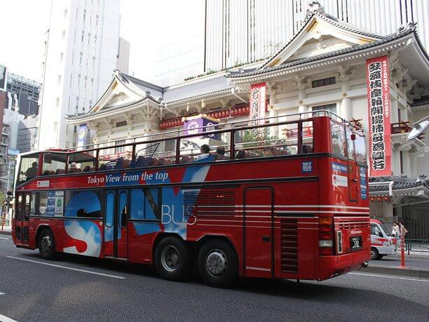 観光地とスカイバス