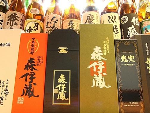 秋葉原旨い魚と焼酎.地酒-美味研鑽-TETSU