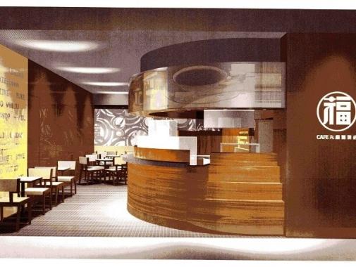 丸福珈琲店1