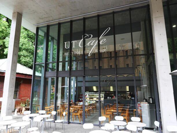 UTカフェ・ベルトレ・ルージュ