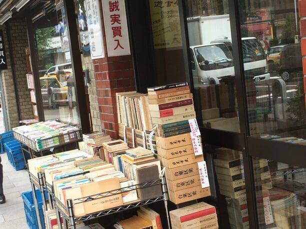 書店の店先