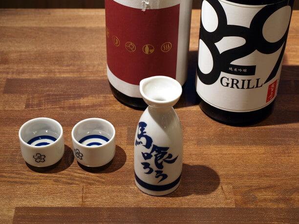 馬肉に合う日本酒