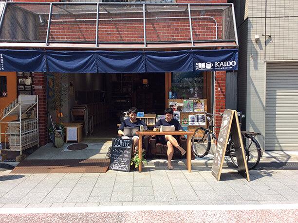 KAIDO books&coffee外観