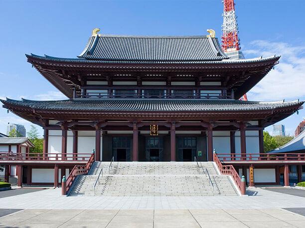 増上寺正面