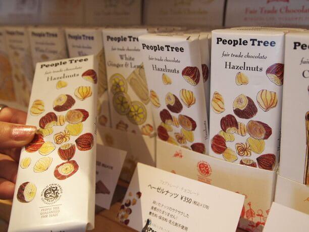 ピープルツリーで売られている食品