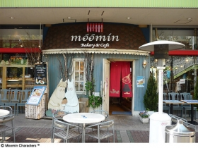 ムーミンベーカリー&カフェ