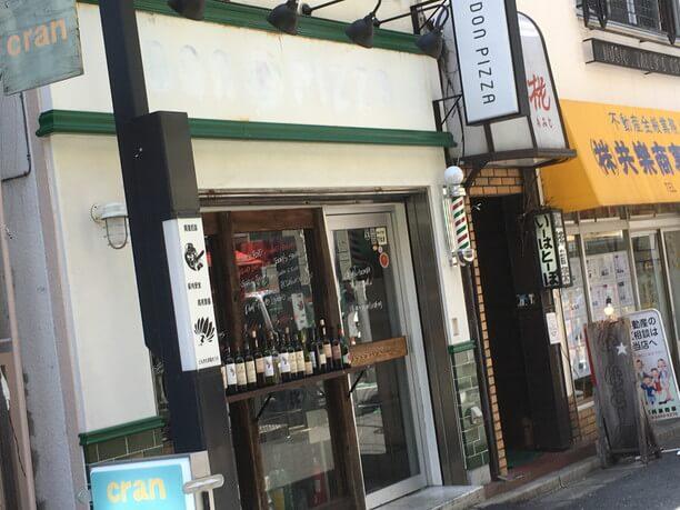 老舗と、新しい店がうまく混ざり合う街