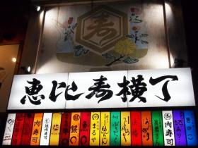 昭和の香り漂う昔ながらの雰囲気が魅力的