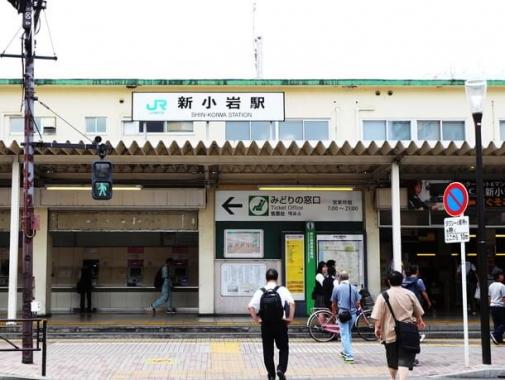 総武線 新小岩井駅