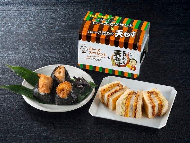 第5位 「羽田最強タッグ ヨネスケ&ヨシカミ弁当」