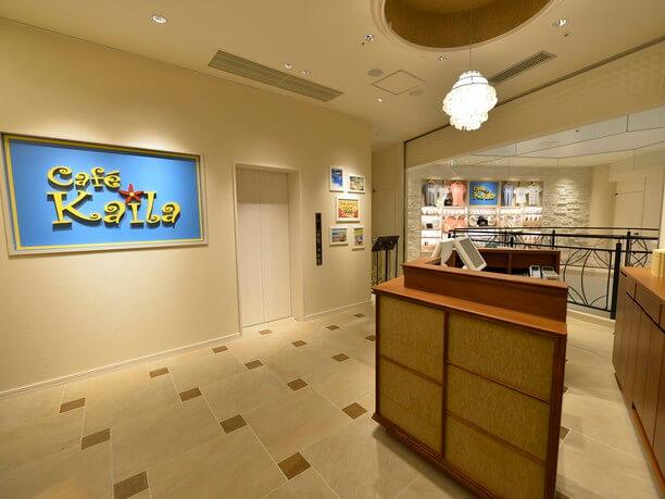 ハワイ・オアフ島生まれの「カフェ・カイラ」。ハワイ本店