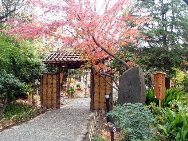 百花園入口