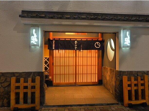 日本橋の老舗 鳥料理「玉ひで」